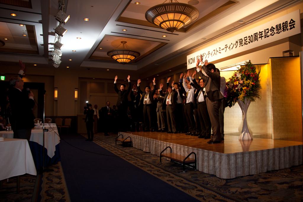 2012.02.11 KDM30周年記念発表会_b0112648_2055287.jpg