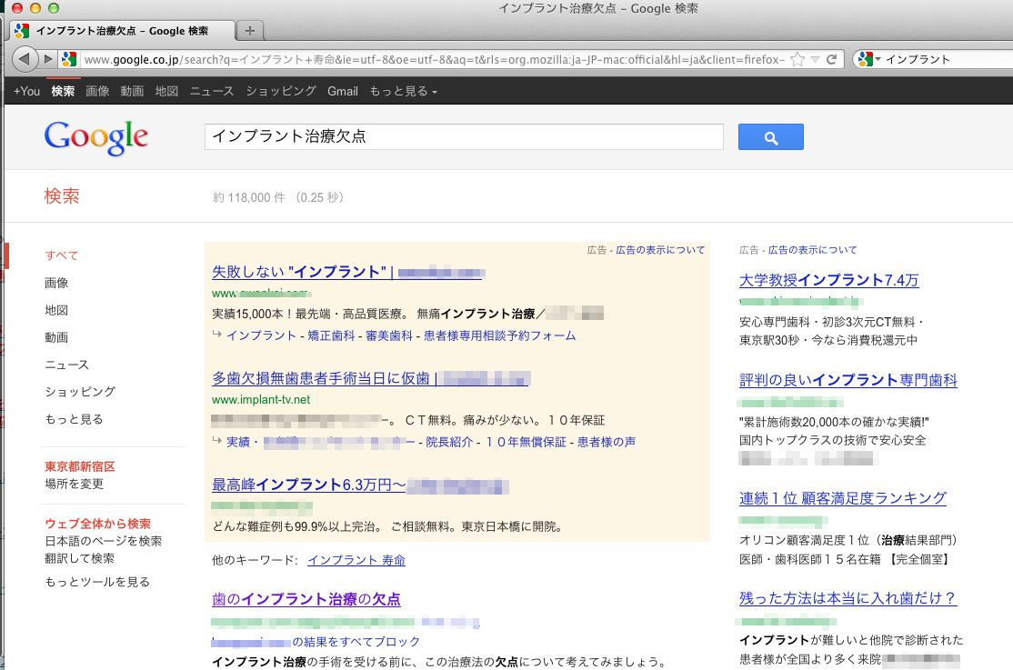 2012.02.11 KDM30周年記念発表会_b0112648_22111758.jpg