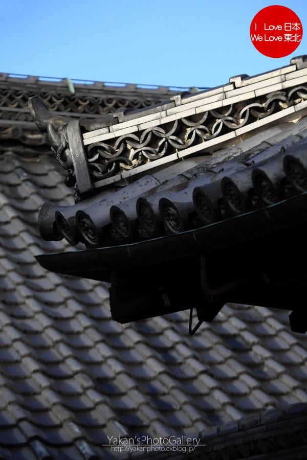 ぶらり途中下車の旅「京の冬の旅」 11 東寺[観智院、五重塔]編_b0157849_23112332.jpg