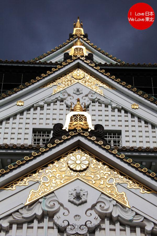 ぶらり途中下車の旅「京の冬の旅」 12 大阪城編_b0157849_23211336.jpg