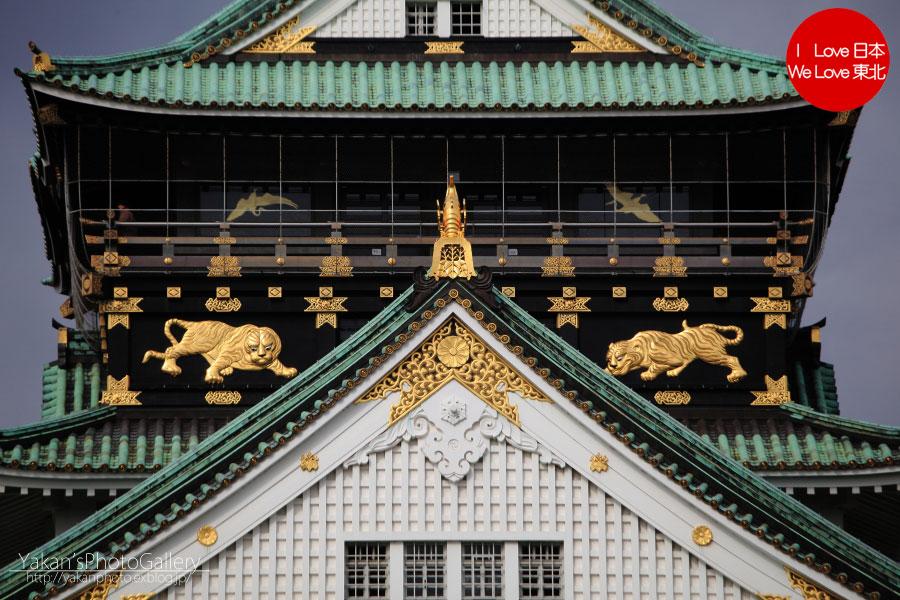 ぶらり途中下車の旅「京の冬の旅」 12 大阪城編_b0157849_23215029.jpg
