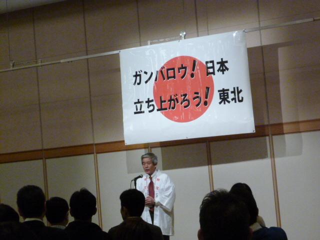 東京獺祭の会 2012_c0100865_7411519.jpg