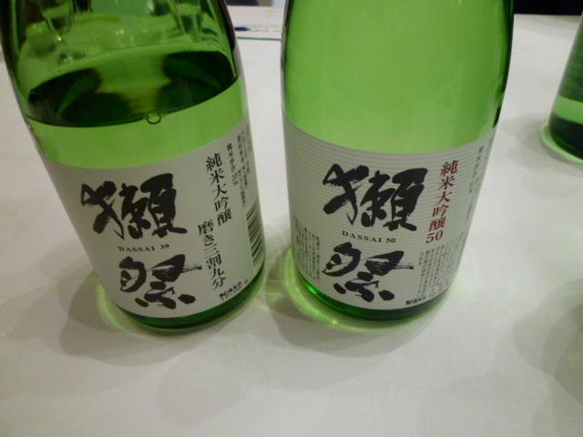東京獺祭の会 2012_c0100865_745284.jpg