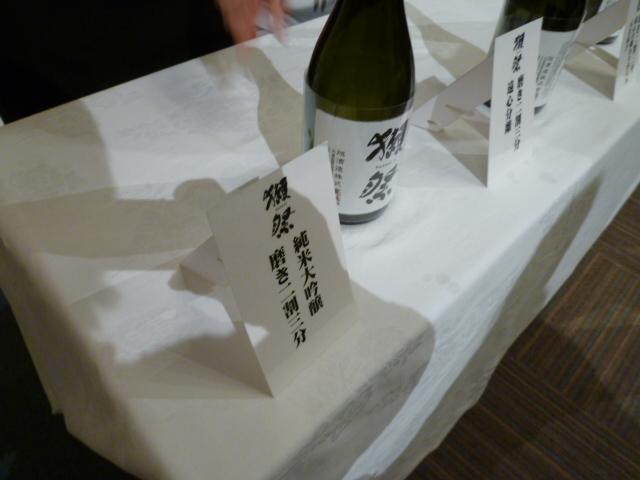 東京獺祭の会 2012_c0100865_805652.jpg