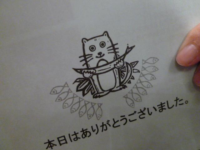 東京獺祭の会 2012_c0100865_8253554.jpg