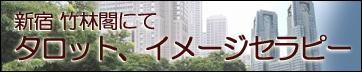 f0171365_21401618.jpg