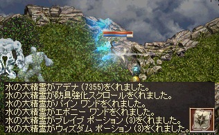 a0201367_2027549.jpg