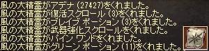 a0201367_20524522.jpg