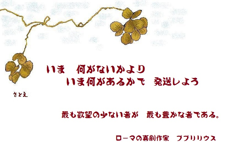 d0083472_17123587.jpg