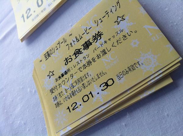 とりあえず2012☆_e0120173_12515816.jpg