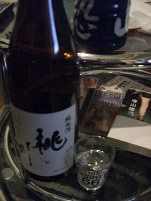 故郷の酒に酔う 桃川編_d0061678_2339172.jpg