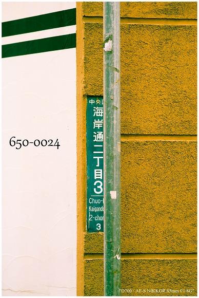 b0236281_21205343.jpg