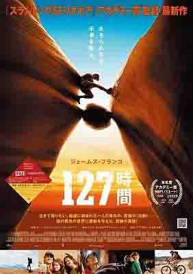 DVD鑑賞分まとめ書き『ソウルキッチン』『アジョシ』他_c0004181_1859244.jpg