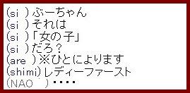 b0096491_442887.jpg