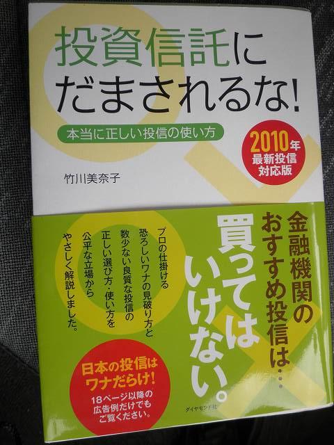 スシロー   関目店_c0118393_120154.jpg