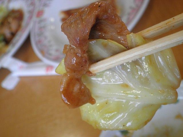 餃子の王将     多田店_c0118393_1759164.jpg