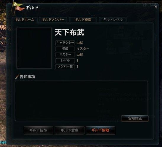 a0093897_15433768.jpg