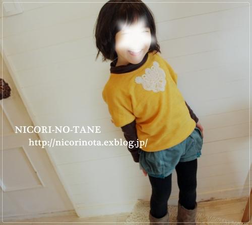 d0240299_012211.jpg