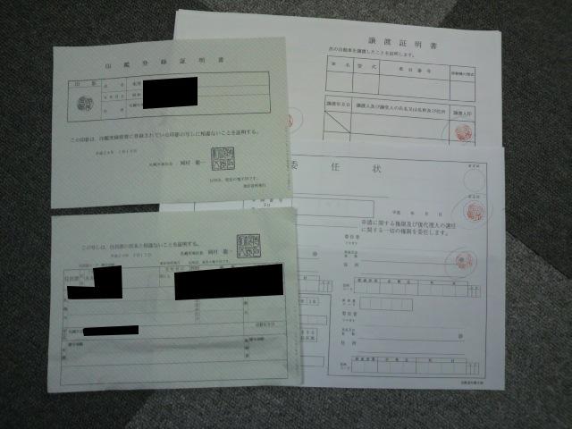 ★ヴォクシーご成約ありがとうございました!!★(新川店)_c0161601_21285234.jpg