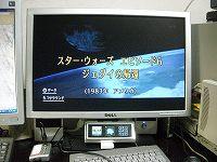 f0075207_134279.jpg