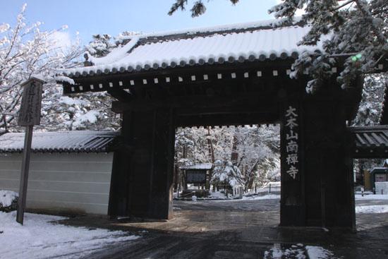 南禅寺 雪景色_e0048413_21521726.jpg