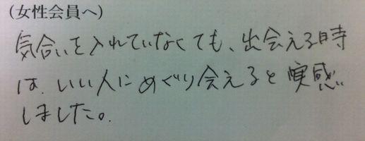f0075217_17425581.jpg