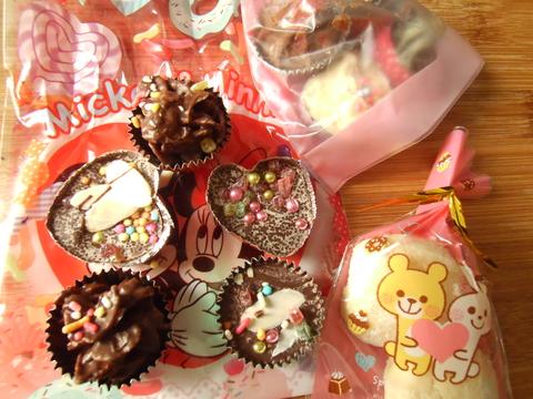 バレンタイン!!_d0207324_1546523.jpg