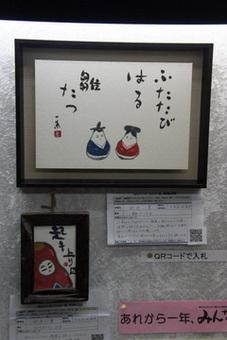 東京2日目_a0229628_21163421.jpg