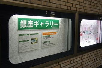 東京2日目_a0229628_2116837.jpg