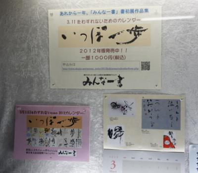 東京2日目_a0229628_21514353.jpg