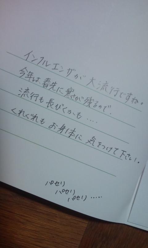 パセリパセリパセリ・・・_e0182728_2254930.jpg