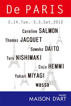 大阪展覧会巡り 2012.2/18_a0093332_11212047.jpg
