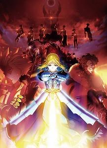 2月26日(日)、TVアニメ「Fate/Zero」全編を一挙放送! _e0025035_1122615.jpg