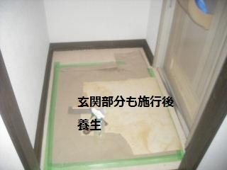 部分施行と・・研究品他_f0031037_18544119.jpg