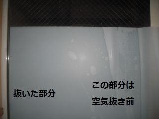 部分施行と・・研究品他_f0031037_1859465.jpg