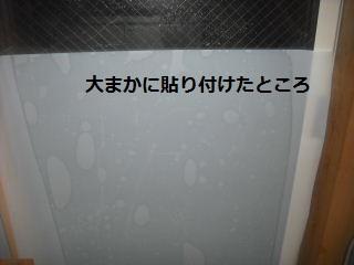 部分施行と・・研究品他_f0031037_18595343.jpg