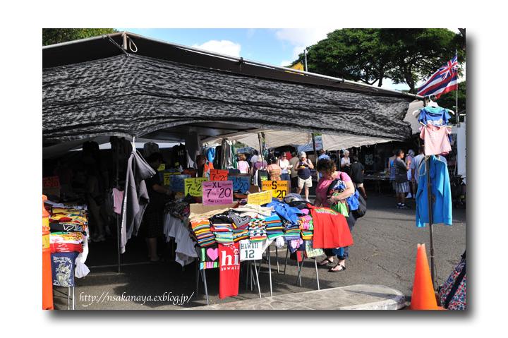 さかなや家族 旅行 in Hawaii 〜 4日目 〜 Aloha Stadium Swap Meet_d0069838_11362589.jpg