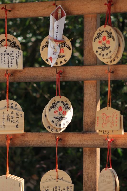 歴史の散歩道~鶴羽根神社~_b0190540_22253038.jpg