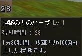 c0016640_10403682.jpg