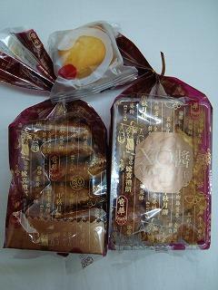 奇華餅家_b0248150_22574770.jpg