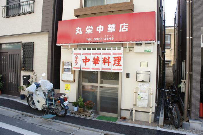 丸栄中華店_a0177651_2324728.jpg