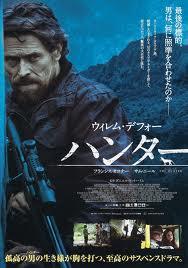 映画だ!タスマニアだ!「ハンター」だ!_f0137354_20274875.jpg