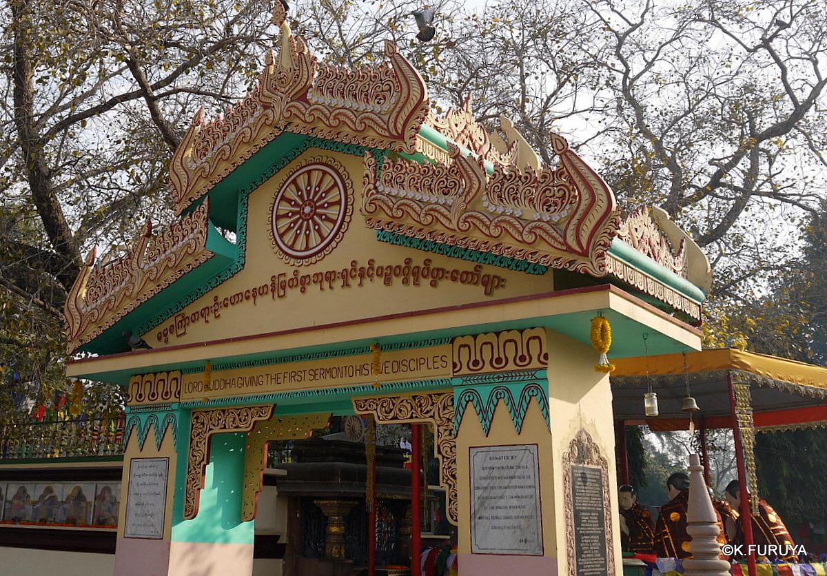 インド旅行記 9  仏教の聖地 サルナートその1_a0092659_22285867.jpg