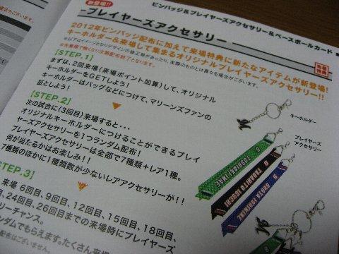 f0088864_2017839.jpg