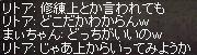 a0201367_29929.jpg
