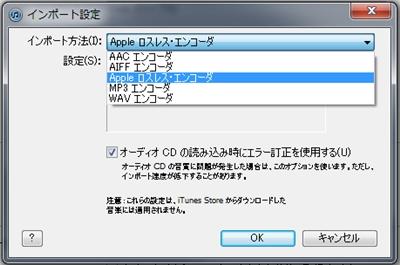 d0213369_0354972.jpg