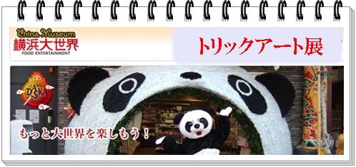 b0078675_1984535.jpg
