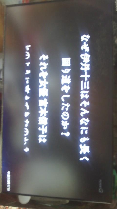 a0255577_1019273.jpg