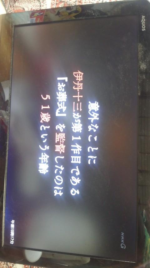 a0255577_10192757.jpg