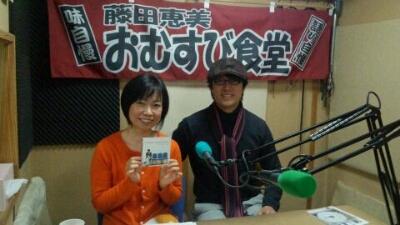本日ラジオ出演してきました!_c0029779_22292559.jpg